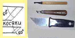 Орнамент - узоры наличников окон, ажурное обрамление крыльца Ddudno13