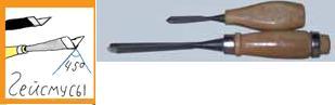 Орнамент - узоры наличников окон, ажурное обрамление крыльца Ddudno21