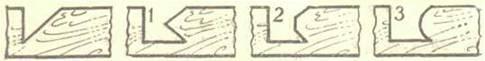 Орнамент - узоры наличников окон, ажурное обрамление крыльца Dnnddd17