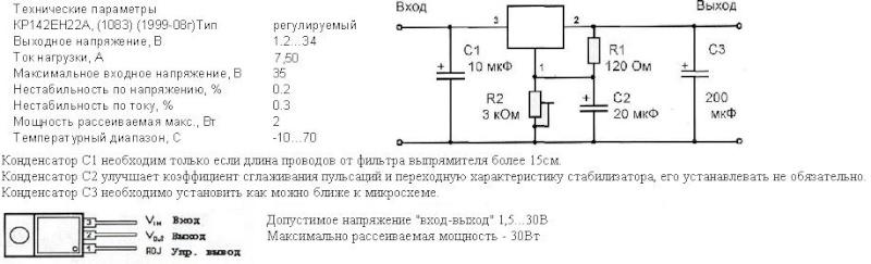 Генератор из мотор-колеса Dodndn14