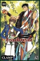 TSUBASA RESERVOIR CHRONICLE de Clamp Trc-2010