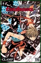 TSUBASA RESERVOIR CHRONICLE de Clamp Trc_0810