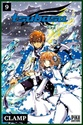 TSUBASA RESERVOIR CHRONICLE de Clamp Trc_0910
