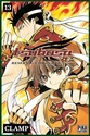 TSUBASA RESERVOIR CHRONICLE de Clamp Trc_1310