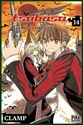 TSUBASA RESERVOIR CHRONICLE de Clamp Trc_1410