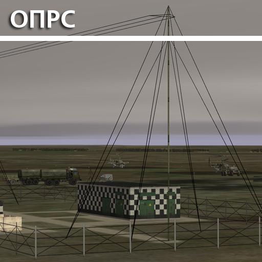Misija: Radio navigacija pomocu neusmerenih radio farova (Ka-50) + foto izvestaj Brief010