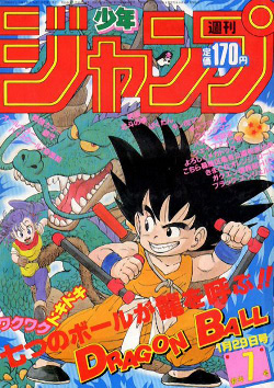 [TEST] Dragon Ball Origins 2d33dc10