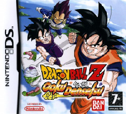 [TEST] Dragon Ball Origins Dbgkds10