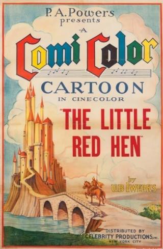 Ub Iwerks après Disney (1930-1936) 110