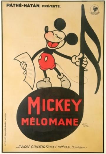 Les courts métrages Disney distribués en France Mickey11