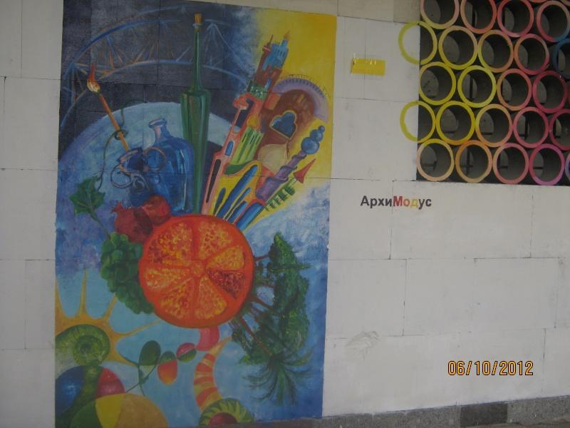 В Тольятти прошел фестиваль «3D_ART_Street_Fest_1.0» с участием уч-ся детских худож. школ Img_4115