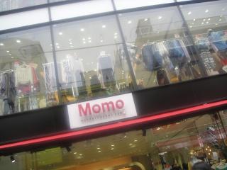Shopping autour de l'école 0313mo11