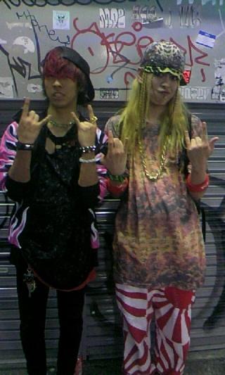 Looks de Harajuku - 原宿のファッション - Page 2 12042810