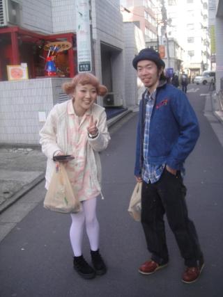 Looks de Harajuku - 原宿のファッション Dsc05117