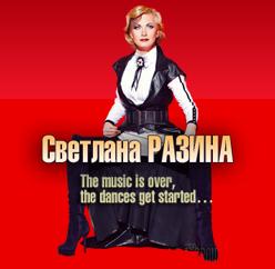 Светлана Разина Logo_f11