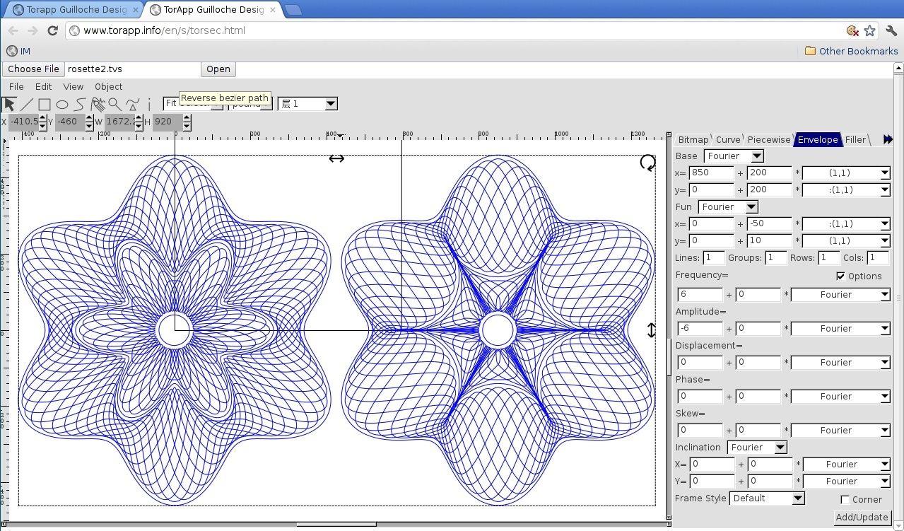 Guilloche pattern Rosett10