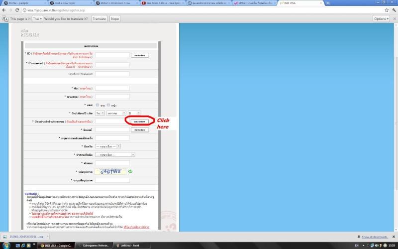 Register code for register new account  1111110