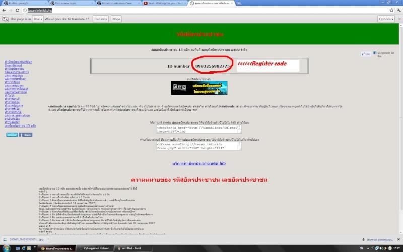 Register code for register new account  Untitl10