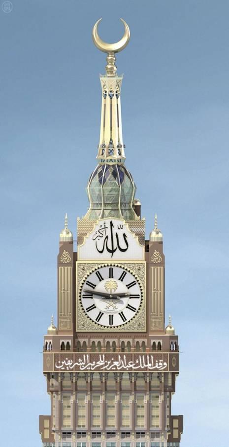 Reprise questions aux musulmans - Page 3 Downlo10