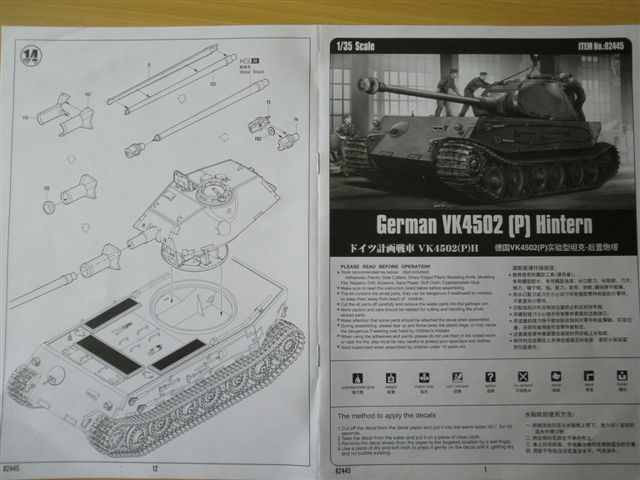 German VK4502 (P) 34633310