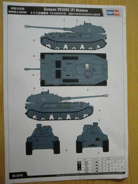 German VK4502 (P) 36643810