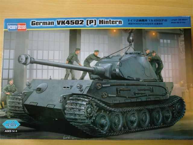 German VK4502 (P) 64393810