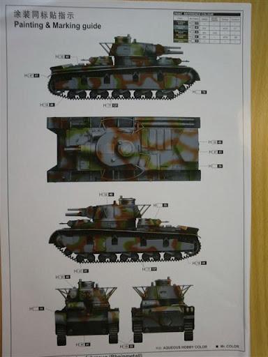 Neubaufahrzeug Rheinmetall Cimg1611