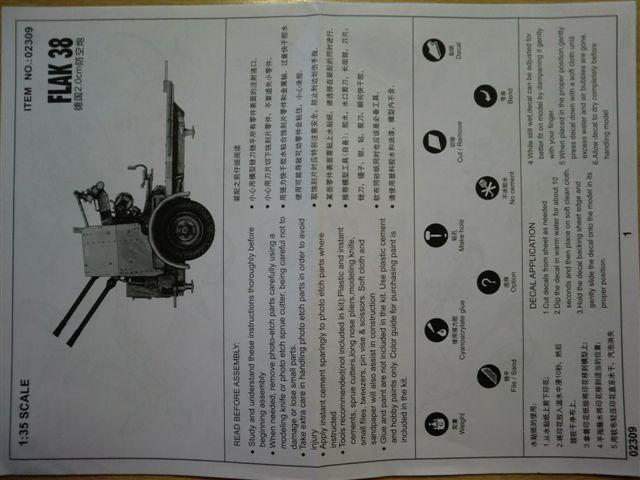 Flak 38 Cimg2117
