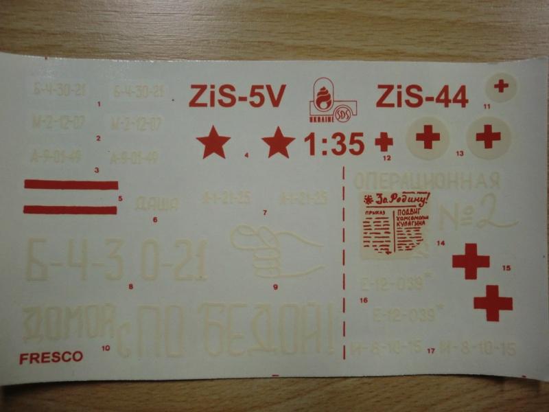 ZiS-5V Cargo Carrier Cimg2925
