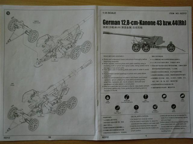 12,8 cm Kanone 43 bzw. 44 (Rh) Cimg3041