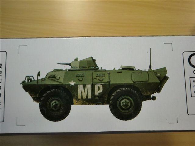 M706 in Vietnam  Cimg3085