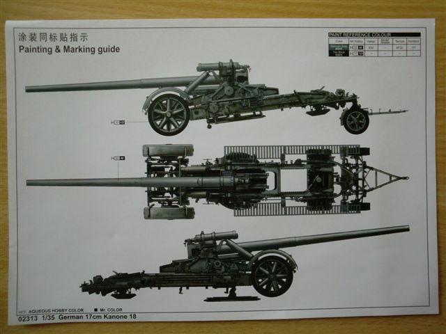 German 17cm Kanone 18 Cimg3219