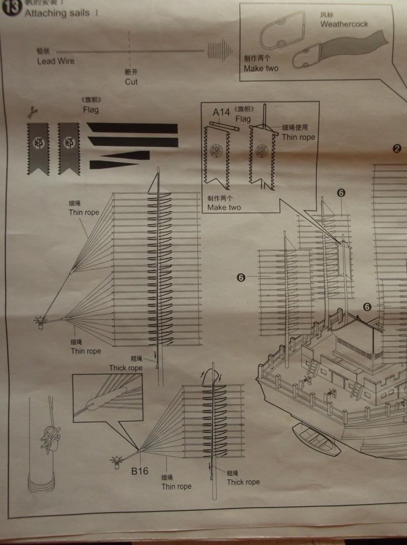Dschunke von Trumpeter in 1:60 - Seite 14 Dscf0224