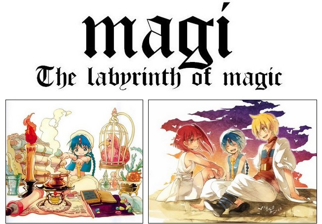 [MANGA/ANIME] MAGI, The labyrinth of magic Fiche_28