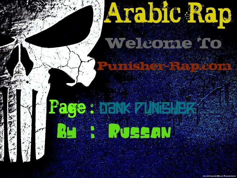 welcome to Punisher-Rap