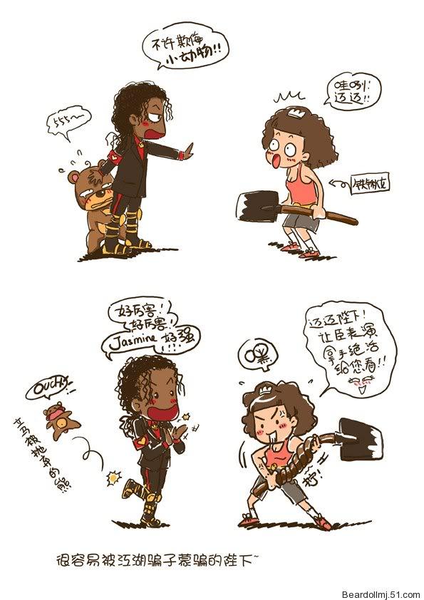 Fumetti s-i-m-p-a-t-i-c-i su Michael!!! 5e2de010