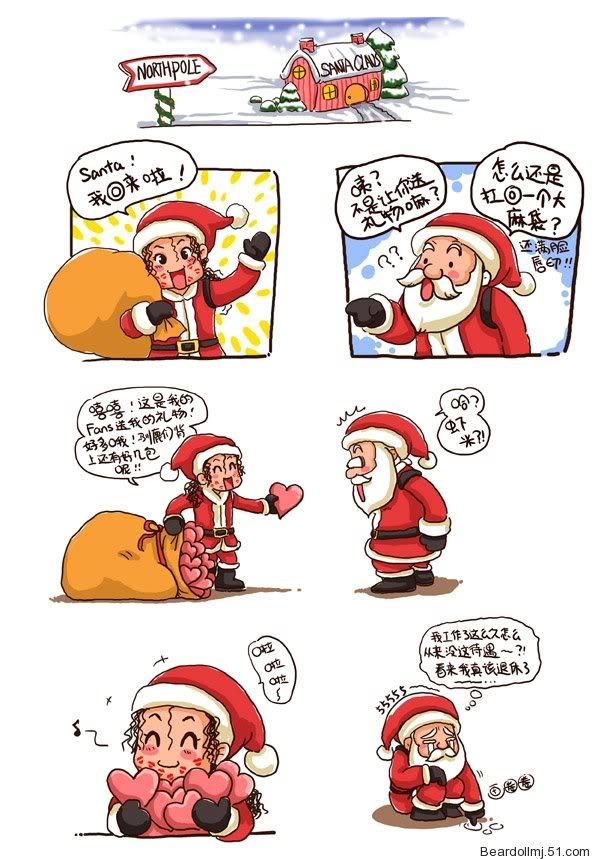 Fumetti s-i-m-p-a-t-i-c-i su Michael!!! 97064810