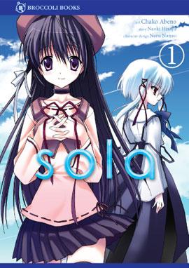 Sola (そら Sora) Sola_m10