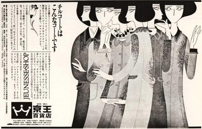 "Fallece ""Shüichi Higurashi"", ilustrador de la revista ""Big Comic"" 51956210"