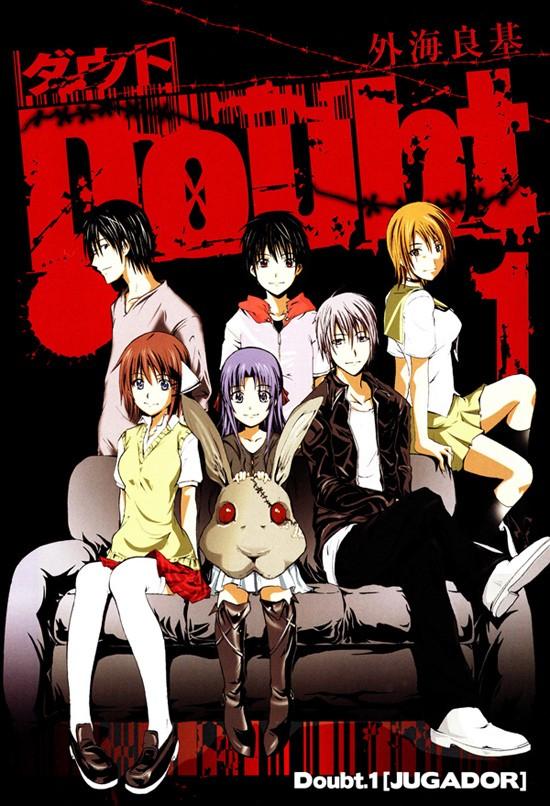 """Reseña Manga: """"Doubt"""" Dooubt10"""