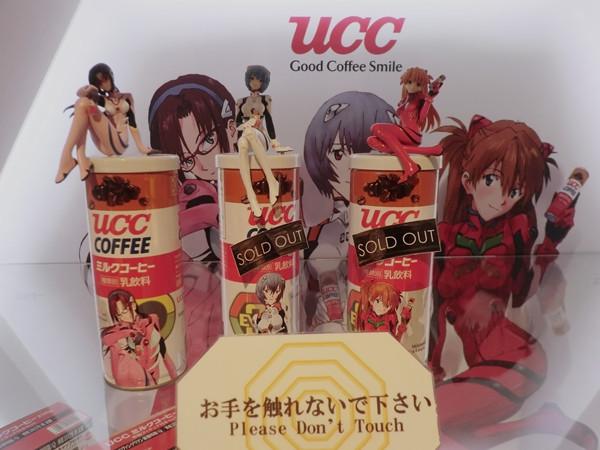 """Una mirada a la """"Evangelion Store Tokyo-01″ – Parte 2 Evange34"""