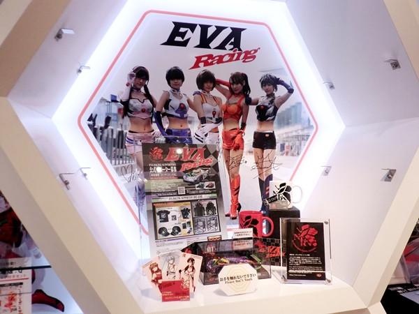 """Una mirada a la """"Evangelion Store Tokyo-01″ – Parte 2 Evange35"""