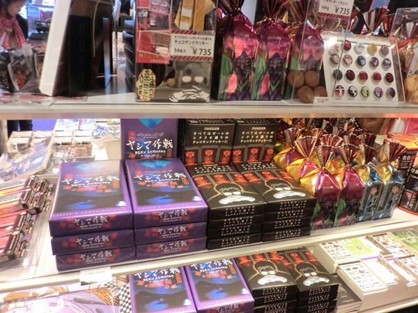 """Una mirada a la """"Evangelion Store Tokyo-01″ – Parte 2 Evange39"""