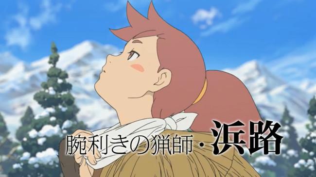 Nuevo tráiler para la película anime de Fuse Fuse-t10