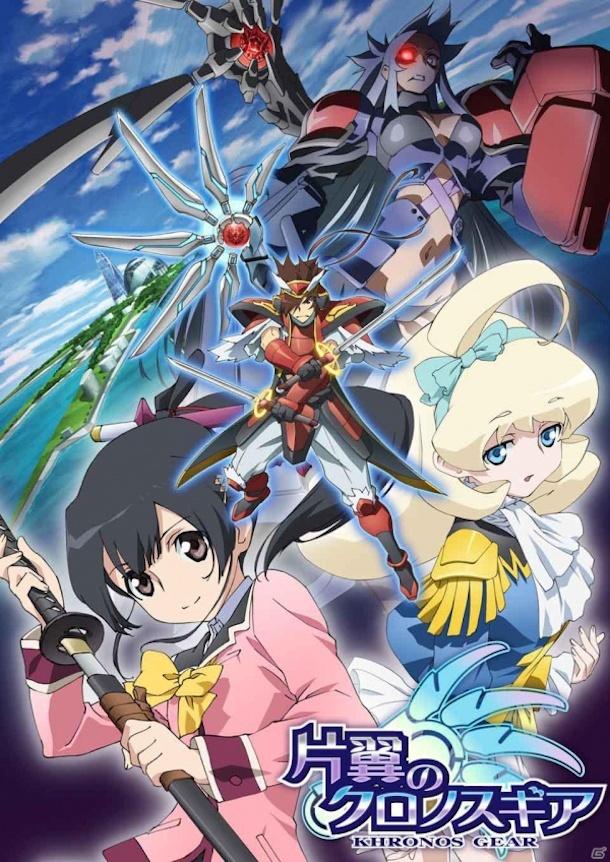 "Franquicia ""Khronos Gear"" tendrá adaptación al Anime, Manga y Videojuego Khrono10"