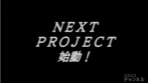 "El ""Next Project"" de Mirai Nikki estara relacionado al anime Next-p11"