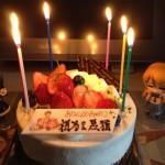 Otakus celebran cumpleaños Kuroneko de Oreimo Otaku-10