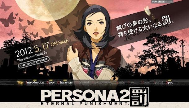 """Nuevo video promocional para el remake """"Persona 2: Eternal Punishment"""" de PSP Person11"""
