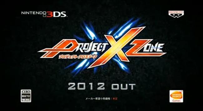 """Es presentado el primer trailer del videojuego """"Project X Zone"""" Projec10"""
