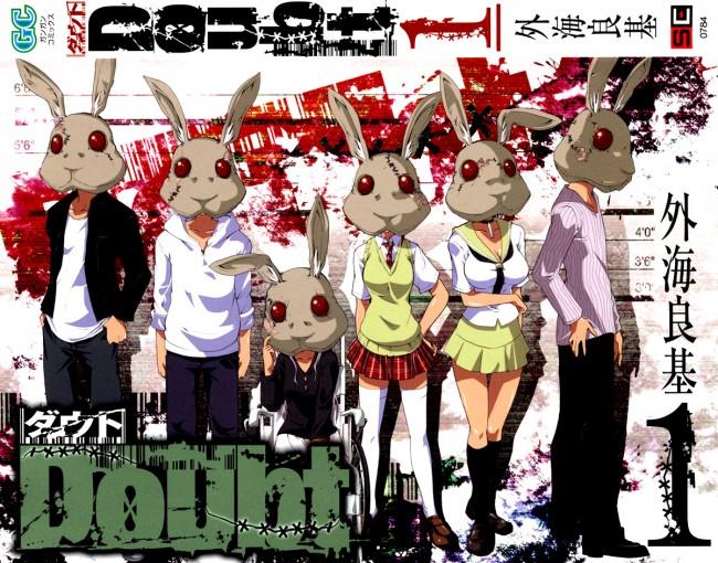 """Reseña Manga: """"Doubt"""" Rabbit10"""